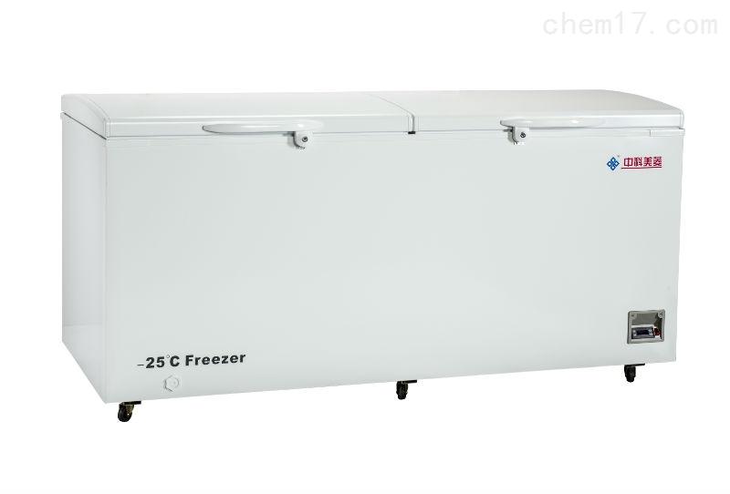 大容量美菱-25℃卧式低温冰箱