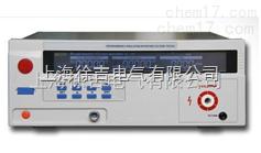 MS2520GN 医用接地电阻测试仪 接地电阻测试仪