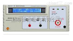 MS2520P 程控接地电阻测试仪 接地电阻测试仪