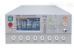 LK7142-S8交直流耐压绝缘测试仪 接地电阻测试仪