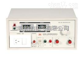 YD2668-3系列泄漏电流测试仪 接地电阻测试仪