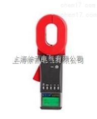 ETCR2100E+多功能钳形接地电阻仪 接地电阻测试仪
