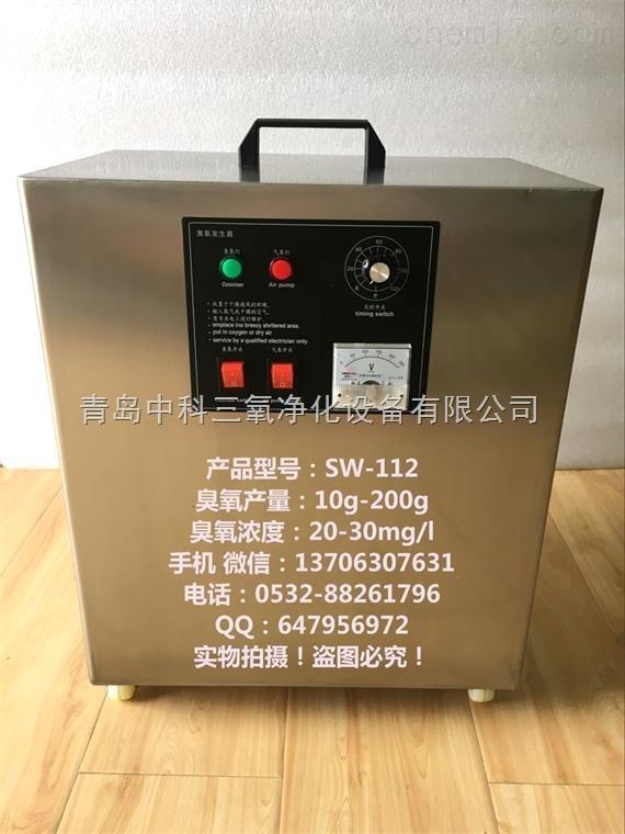 臭氧发生器10g/h有限公司是专业臭氧发生器10g/h厂家,产品有大中小型臭氧发生器及臭氧发生器配件,欢迎您的来电咨询臭氧发生器10g/h生产厂家价格。(梁经理:手机及微信:13706307631 电话:0532-88261796 QQ:647956972) 青岛中科三氧净化设备有限公司坐落于美丽的海滨城市青岛胶州,借助于国内知名院校平台及国外先进的臭氧技术,并在国内进行了工业模具标准化的臭氧产品批量生产,产品远销国外30多个国家,并在国内有上万家终端使用用户。 青岛中科三氧净化设备有限公司产品包含:2克