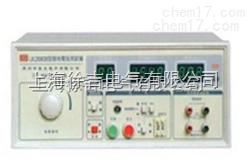 LCLK2680B医用接地测试仪 接地电阻测试仪