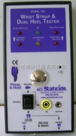 ACL-750軟件式人體靜電綜合測試儀廠家