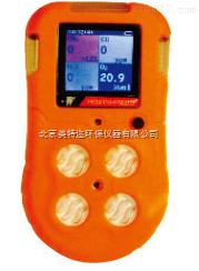 汉威BX616 可然O2 CO H2S 四合一气体检测仪