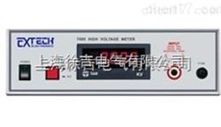 7005数字式高压表 EXTECH 交直流耐压测试仪 接地电阻测试仪