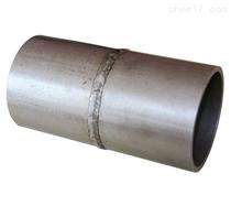 超声波试块UT管管对接焊缝试块