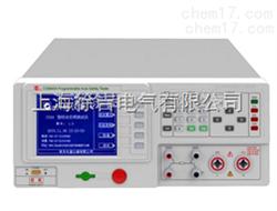 AIP9636H交直流耐压绝缘测试仪 耐压绝缘测试仪 接地电阻测试仪
