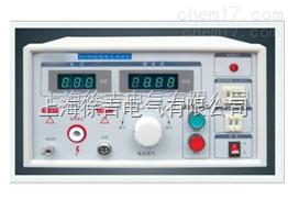 CX-2672A交直流耐压测试仪 接地电阻测试仪