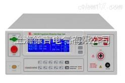 CS9912BX/9913AX/9913BX程控耐压测试仪
