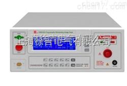 CS9915AX/9916AX/9917AX程控安规测试仪