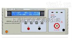 MS2670P-IIA 程控耐压测试仪