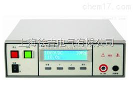 LW-7122程控耐压仪,交直流耐压+绝缘,程控耐压测试仪