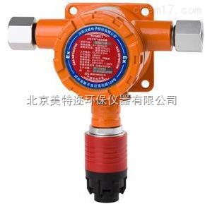 汉威BS11点型气体探测器