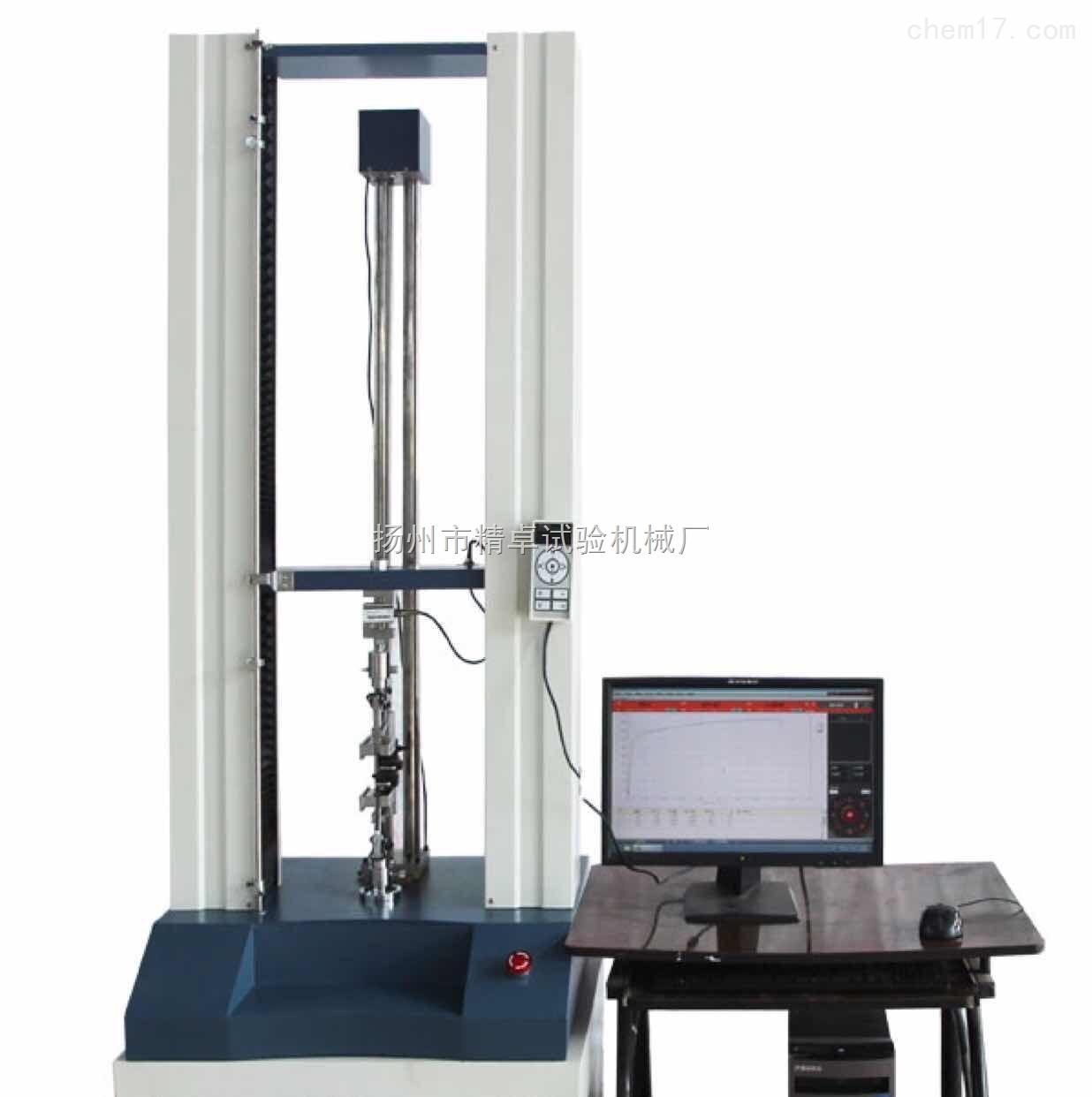 JZL-D系列铜箔拉力试验机
