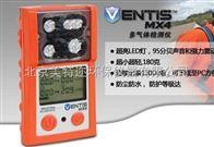 英思科MX4 复合气体检测仪 Ventis MX4多气体检测仪
