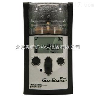 英思科GB Pro O2高精度氧气检测仪