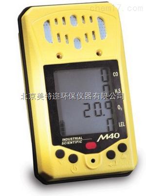 英思科M40扩散式四合一气体检测仪