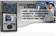美国原装英思科MX6 iBrid高精度多功能多气体检测仪