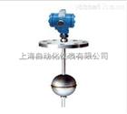 UHZ-50/D磁浮球液位计