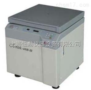 低速台式大容量离心机TDL-40B-II
