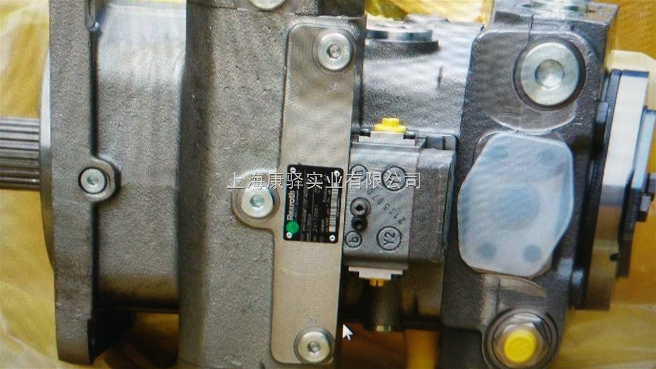 德国力士乐液压泵