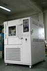 JW-TH-1000S-20快速温度交变试验箱优惠价格