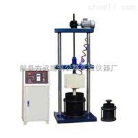 供应表面振动压实试验仪、振动压实试验仪价格