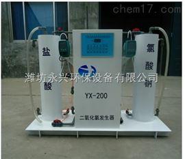 二氧化氯发生器生产厂家直销欢迎来电订购