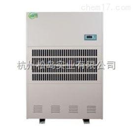 CFZ/10S工業除濕機