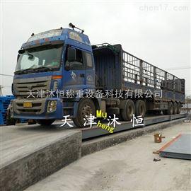 衡陽市帶鋼制引坡150噸電子地磅
