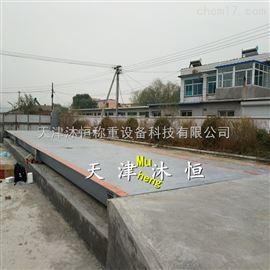 柳州150t大型电子地磅多少钱