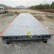 北京18米150吨电子地磅安装厂家