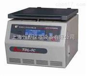 低速大容量多管离心机TDL-5C