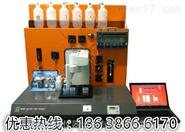 蛋白消化系統/GI20體外模擬消化系統