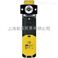 PNOZ m ES Profinet先容PILZ电气监控继电器,皮尔兹电气监控继电器应用