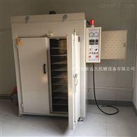 丝印工业烘箱,内胆不锈钢双门烤箱,恒温双门烘干箱