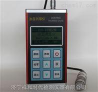 XHM-800N型涡流涂层测厚仪