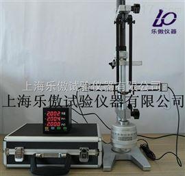 CBC4320型钢筋残余变形测试仪