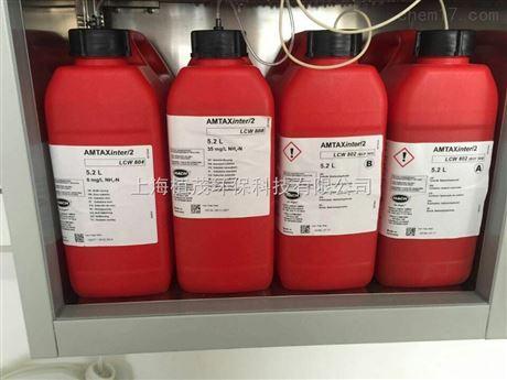 哈希氨氮試劑LCW802 氨氮分析儀Amtax inter2