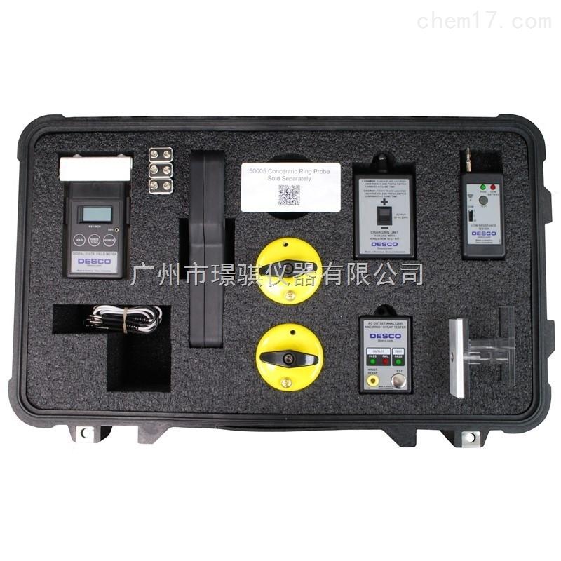 美國原裝DESCO-50569靜電測試儀套
