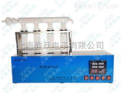 QYKDN-12A陕西井式消化炉 西藏井式消化炉 贵州井式消化炉