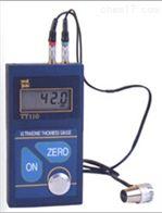 DW17-1250ATT110超声波测厚仪 【时代仪器TT110】