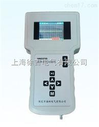 ZCPD-100Z多功能局放巡检仪
