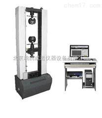 XWDW-20KN微控电子万能试验机