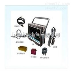 HN9004便携式局部放电综合巡检定位仪