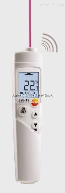 德图原装进口testo 826-T2红外线测温仪
