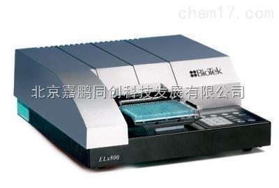 美国宝特FLX800 荧光分析酶标仪