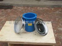 自密实混凝土抗离析性筛析法试验容器出厂价
